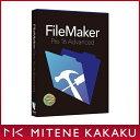 【新品・在庫あり】■ファイルメーカーFileMaker Pro 16 Advanced HL2F2J/A【送料無料(沖縄・離島は除く)】【smtb-u】【kk9n0d18p】