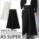 ワイドパンツ メンズ モード系 ガウチョパンツ ロング丈 スカンツ きれいめ フレアパンツ ブラック スカーチョ 幅広 メンズスカート風 AS SUPER SONIC