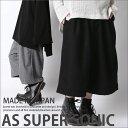 ガウチョパンツ メンズ ワイドパンツ モード系 スカンツ スカーチョ サルエル 半端丈パンツ フレアパンツ メンズスカート風 幅広 キュロット 日本製 AS SUPER SONIC 02P03Dec16