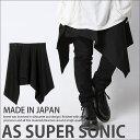 スカート メンズ モード系 巻きスカート ラップスカート アシメスカート ロック系 V系 グランジ 原宿系 アシンメトリー フラップ 黒 ブラック メンズファッション AS SUPER SONIC 日本製