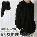 カットソー メンズ ロング丈 モード系 ビッグトレーナー くしゅくしゅ袖 ドルマン 日本製 V系 メンズファッション ブラック黒白 AS SUPER SONIC