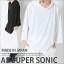 パーカー メンズ ロング丈 モード系 ビッグシルエット フード付 メンズファッション カットソー ブラック ホワイト AS SUPER SO...