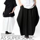 スカート メンズ モード系 ロング丈 きれいめ アシメ バルーン 黒 フレア V系 ファッション 日本製 AS SUPER SONIC