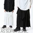 スカート メンズ ロング モード系 V系 アシンメトリー メンズファッション ブラック ホワイト 日本製 AS SUPER SONIC