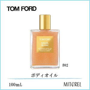 【店内全品送料無料】トムフォード TOM FORDソレイユ