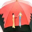 ♪ 日本製 最高級の逸品 星を見上げるご婦人柄 タッセル付手元 ジャンプ傘 雨傘 長傘 ギフトにも
