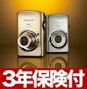 Canon IXY920IS 1000万画素デジカメ【RCP】[fs04gm][02P05Nov16]
