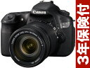 EOS 60D・EF-S18-135 IS レンズキット  アイテム口コミ第2位