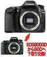 キヤノン EOS 80D←EOS 8000Dデジタル一眼レフボディーグレードアップ【EOS 8000Dから80Dへグレードアップ】[532P15May16]【コンビニ受取対応商品】