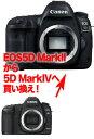 [3年保険付]キヤノン EOS 5DMarkII→ EOS 5D MarkIVデジタル一眼レフボディーグレードアッププラン JAN:4960999819846[02P05Nov16]
