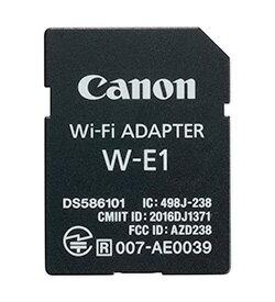 [ゆうパケット送料無料] キヤノン Wi-Fiアダプター W-E1[02P05Nov16]【コンビニ受取対応商品】