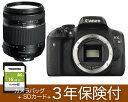 SDカード+カメラバッグ付 キヤノン EOS Kiss X8i(W) タムロン18-270mm F/3.5-6.3 Di II VC PZD デジタル一眼レフ高倍率レンズキット 02P05Nov16