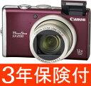 [3年保険付]Canon PowerShot SX200IS 光学12倍ズーム1210万画素デジカメ【RCP】[fs04gm][02P05Nov16]