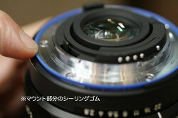 CarlZeiss�ߥ�Х�Milvus2.8/21ZF.2��2016ǯ2��18��ȯ��ͽ��ͽ���[fs04gm][02P09Jan16]