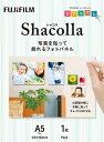 Fujifilm シャコラ(Shacolla)壁タイプ A5...