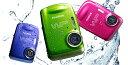 Fujifilm FinePix Z33WPデジタルカメラ【RCP】[fs04gm][02P05Nov16]