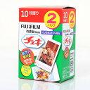 Fuji Instax mini �������ե����2�������¨Ǽ��ǽʬ��4902520279385��RCP��[fs04gm][02P01Oct16]