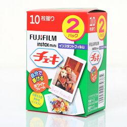 FujiInstaxminiチェキフィルム2本入り『即納〜3営業日後の発送』