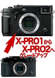 �ٻΥե����X-PRO2←X-PRO1�ǥ�������ܥǥ������졼�ɥ��å�FujifilmX-PRO1����X-PRO2�ز����ץ���[02P09Jan16]�ڥ���ӥ˼����б����ʡ�