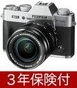 [液晶フィルム付]FUJIFILM X-T20/XF18-55mmF2.8-4 R LM OIS レンズキットシルバー『2017年2月23日発売』電子ビューファインダー付小型・軽量ミラーレス一眼デジタルカメラXT20+フジノン標準ズームレンズキット[02P05Nov16]【コンビニ受取対応商品】