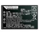 富士フィルム NP-T125 充電式バッテリー『1〜2営業日後の発送』GFX 50S用リチウムイオン充電池[02P05Nov16]