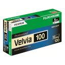 Fujifilm フジクローム Velvia100 120サイズ 12枚撮り カラーリバーサルブローニーフィルム 5本入り FUJICHROME『取り寄せ品』【RCP】[fs04gm][02P05Nov16]
