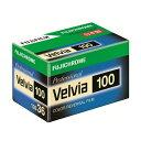 Fujifilm フジクローム Velvia100 36枚撮り35mmカラーリバーサルフィルム単品 FUJICHROME『即納〜3営業日後の発送予定』【RCP】 fs04gm 02P05Nov16