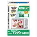 Ax300_film