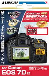 Canon_EOS-7D�ѱվ��ץ�ƥ������ե����