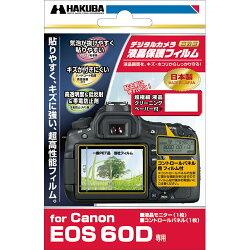 Canon_EOS-60D�ѱվ��ץ�ƥ������ե����