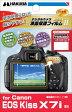 ハクバ Canon EOS Kiss X7i 専用液晶保護フィルムMarkII DGF2-CAEX7I 『即納〜3営業日後の発送』[02P09Jul16]【コンビニ受取対応商品】