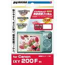 Hakuba_ixy200f131046
