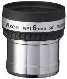 Vixen NPL6mm 天体望遠鏡アイピース『1~3営業日後の発送』【RCP】[fs04gm][02P15Feb15]