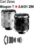 [3年保険付]【】Carl Zeiss Biogon T*F2.8/21mm ZM Mount Lenz『納期未定予約』【RCP】[fs04gm][02P10Jan15]