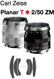 [3年保険付]【】Carl Zeiss Planar T*F2/50mm ZM-Mount Lens『即納可能』【あす楽対応】Mマウントカールツァイスレンズ 【RCP】[fs04g