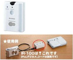 【ピクトブリッジ対応のデジカメ画像をPiviで出力!!】FujifilmPiviIRアダプター「IR-100」