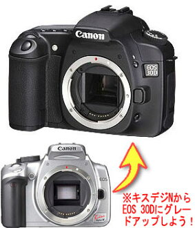 Canon EOS Kiss DigitalN → EOS 30 d digital SLR レフグレード up fs3gm