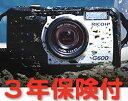 [3年保険付]RICOH G600『即納~3営業日後の発送』現場監督デジカメ広角28mmからのWide 5倍ズーム...