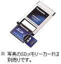 コンパクトフラッシュ pcカードアダプタ 画像
