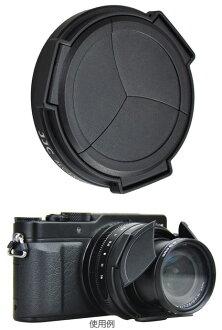 ALC LX100 JJC 自動鏡頭蓋上松下 LUMIX DMC-LX100/徠卡 d Lux Typ.109 用於自動打開和關閉鏡頭蓋],[fs04gm] [02P20Nov15]