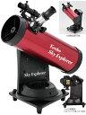 ケンコー スカイエクスプローラー SE-AT100N 天体望遠鏡[02P05Nov16]
