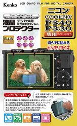 Nikon_P310/P330/P340_�վ��ݸ�ե����