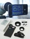 コーワ iPhone6/iPhone6S用スマートフォンアダプター TSN-IP6『2017年2月上旬入荷予定』アイフォン6をコーワの双眼鏡やスポッティングスコープに取付け遠くの野鳥をスマホで撮影できるアダプター[fs04gm][02P05Nov16]
