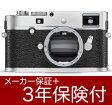 ライカ M-P (Typ240)シルバークローム デジタルレンジファインダーカメラボディー『3〜4営業日後の発送』高い堅牢性のLeica Mシリーズデジカメ10772【RCP】[fs04gm][P20Aug16]