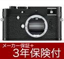 ライカ Mモノクローム (Typ246)デジタルレンジファインダーカメラボディー『3〜4営業日後の発送』モノクロ専用デジタルカメラ10930【RCP】[fs04gm][02P05Nov16]