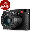 [3年保険付] Leica Q (Typ116) ブラック 19000 フルサイズセンサー採用コンパクトデジカメ[02P05Nov16]