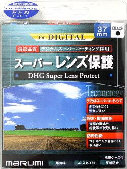 Marumi DHG 超級透鏡保護 37 毫米區分指紋 ! 鏡頭保護篩檢程式 [fs04gm] [02P30May15]