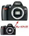 Nikon D40x→D60 ニコンデジタル一眼レフボディーグレードアップ『1~3営業日後の発送』【RCP】[fs04gm][02P05Nov16]