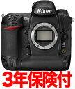 Nikon D3x ニコンデジタル一眼レフボディーのみ『納期2週間ほど予約』【PC家電_009P5】[02P05July14]