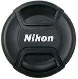 [メール便164発送選択可]Nikon スプリング式レンズキャップ LC-52『即納~3営業日後の発送』【RCP】[fs04gm][02P06Dec14]